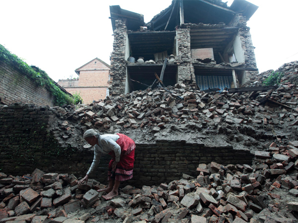 Earthquake relief fund: Nepal by Sangam Bhandari - GoFundMe